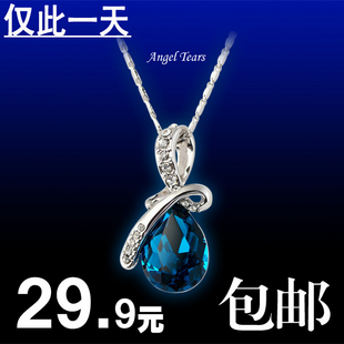 Angel tears austrian crystal necklace fashion short design chain accessories female(China (Mainland))