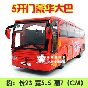 Plain 5 open the door bus 23cm alloy child bus toy tourist bus model