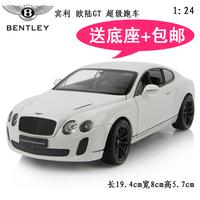 Base BENTLEY cars BENTLEY cars BENTLEY gt cars alloy car model