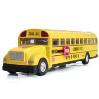 Rmz alloy model car toy car school bus big school bus car model acoustooptical