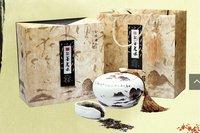2012 new styles of 250g Superfine Organic Wuyishan Black Tea,Dahongpao,Weight Loss,Free Shipping