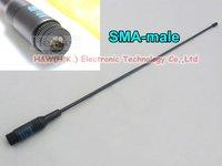 Diamond RH-771 SMA MALE Dual band Antenna for VX-7R VX-8GR VX-8DR PX-2R PX-A6 TH-2R TH-UV3R LT-6100 PLUS UV-3R PX-358 NF-669