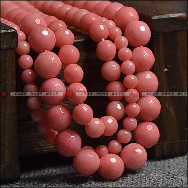 Diy beads material powder red coral 6mm beads Pink coral -khb(China (Mainland))