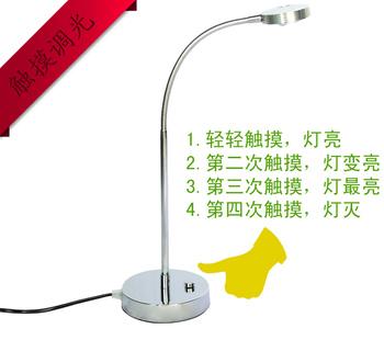 Energy saving lamp bedroom bedside lamp touch sensor dimmer eye modern fashion led lamp