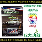 2013Hot Items energy saving device gas fuel saver and battery reviver for all cars(China (Mainland))