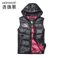 30%off   Hoyanp winter shiny fashion slim thermal down vest Men thickening ha-106
