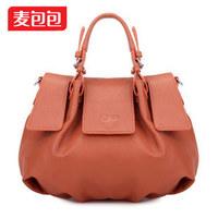 20%OFF Sweet gentlewomen fashion handbag candy color street casual women's handbag