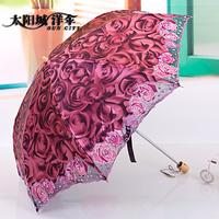 [ANYTIME] Original Suncity Brand - 2 fold Umbrella Sun Protection Anti UV Rose Umbrella 290g 90cm - Free Shipping