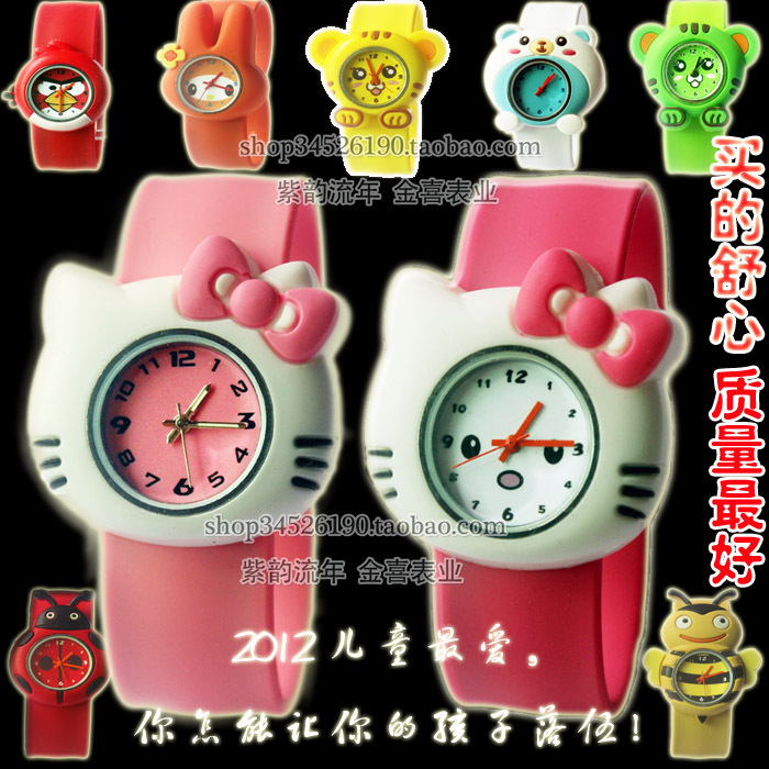 Free Shipping Gift table hello kitty ladies watch ring pops child watch jelly table(China (Mainland))