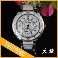 Free Shipping Ceramic steel strip fashion ladies watch ceramic white dial classic ladies watch