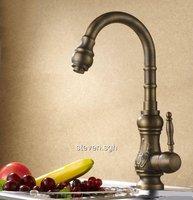 Wholesale Tap Luxury Single Handle Sculpture Antique Brass Kitchen Faucet Mixer Tap DL-2015 Free Shipping