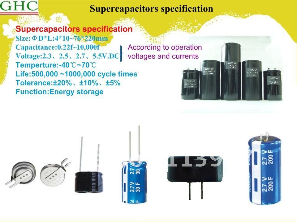 super capacitor 1 farad D8*H15mm(China (Mainland))