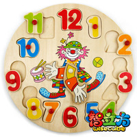 Clown time puzzle educational toys wooden toy