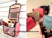 Large capacity outdoor travel wash bag cosmetic bag waterproof material storage bag