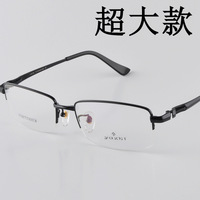 Glasses ultra-light male titanium eyeglasses frame box myopia frame big frame glasses male