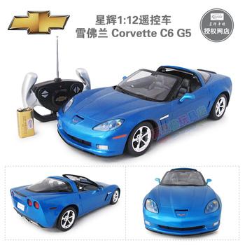 Xinghui models CHEVROLET corvette veidt c6 remote control car ultralarge
