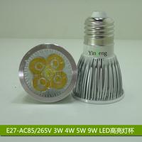 wholesale E27 e14-220v 4w led lighting cup spotlights high bright energy saving lamp