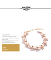 The Free shipping wholesale/retail2012 popular bracelet new Korean exquisite little bees bracelet - Bee Movie 2900