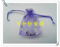 Purple butterfly silver yarn bags marriage packaging bag . candy bags jewelry bags gift bag 7x9