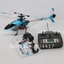 helicopter radio control promotion