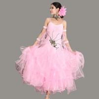 Phil pink modern dance skirt modern dance 0520 - 38