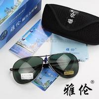 High quality mirror arron polarized sunglasses male sunglasses driver glasses large sunglasses 3908