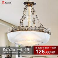Lamps fashion antique rustic pendant light restaurant lamp corridor lights fd6002 Large