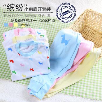 A M@ll Babies! Mobile phone 42 autumn cotton soft cotton child underwear 100% cotton baby long johns set baby long johns -yts1