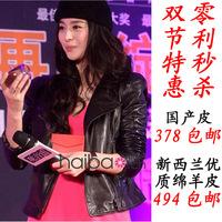 Fashion street style suede sheepskin genuine leather clothing slim short design autumn new arrival female