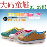 Plus size children shoes child sport shoes casual children shoes big boy skateboarding shoes parent-child shoes lacing -xjx2