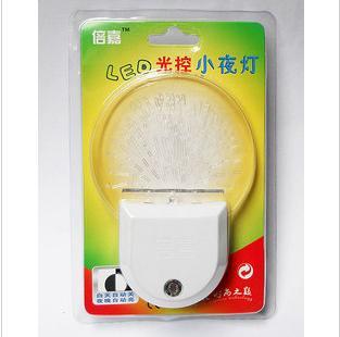 3ag hot sale Led light sensor control nightlight lights small night lighting automatic switch stair toilet lamp(China (Mainland))