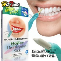 2Packs Personal Care Oral Hygiene Teeth Whitening Tooth Dental Peeling Stick + 25 Pcs Eraser #3206