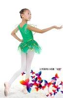 Green ballet dress  BQ02-2