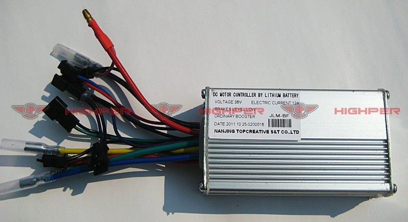 Universal Model 36v 250w Brushless Dc Motor Controller