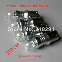 new type 2pcs/lot 1156/Ba15s  T20 1157 CREE 5W High power Led Car Reverse  Light Free shipping1
