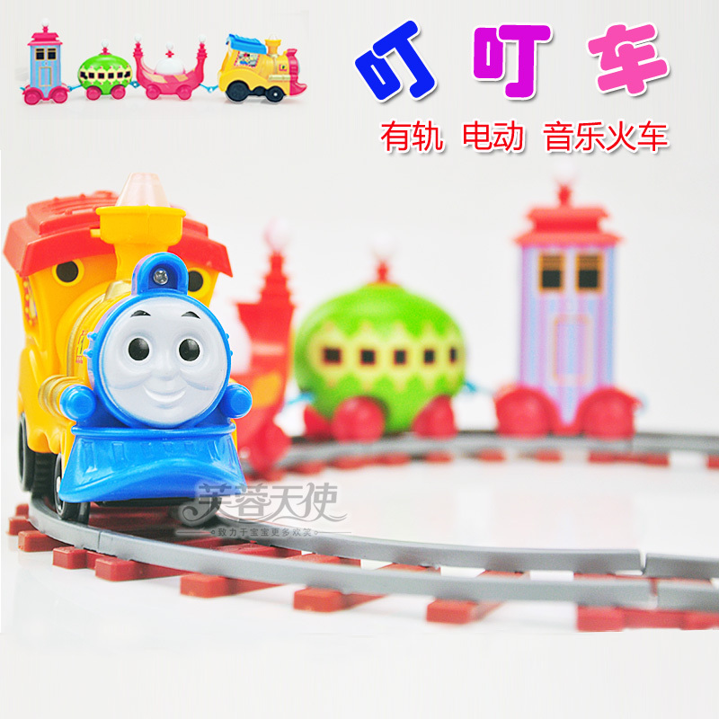 Electric train child music car rails car rail car 0.52(China (Mainland))