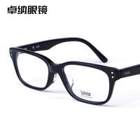 Eyeglasses frame fashion black big box non-mainstream vintage glasses 8006