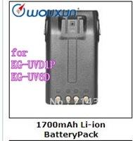 ornigal battery WOUXUN rechargeable 1700mAh l li-ion battery for KG-UVD1P KG-UV6D