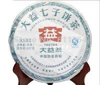 """2012 Pu'er big benefits of tea """"Qi Zi puer"""" 8,582, raw pu-erh tea Free Shipping"""