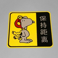 Snoopy Pilot Auto Car Keep Distance Caution Sticker Paster Decal Paper 1pc