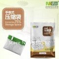 NACHUAN 2pcs of High quality hand rolling compression bags 38*60cm ,  A0118-T-S2 3set  Free Shipment 105Gg/pc