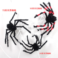 Factory Wholesale Halloween decoration supplies shock toys black plush flower spider 3 Good Price