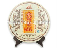Meng hai puer tea golden bud puerh ripe tea cake 357g +Secret Gift+free shipping