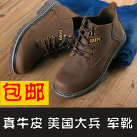 Boots male high cowhide boots outdoor boots tooling boots