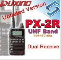 Puxing PX-2R PMR radio UHF 400-470MHZ compact FM Two Way Radio walkie talkie, transceiver,Keypad LCD for security,hotel PX2R
