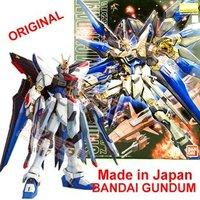 Original Bandai Gundam Model / Master Grade 1:100 / STRIKE FREEDOM GUNDAM/ Made in Japan /Free Shipping
