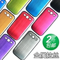 Brushed Aluminum case for samsung i9300 matel cover for galaxy s3