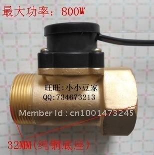 "water pump flow switch/inch 1"" flow switch/flow switch/automatic water pump switch(China (Mainland))"