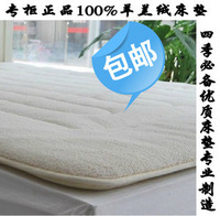 Berber fleece singleplayer double bed mattress thickening bed pad thermal plate