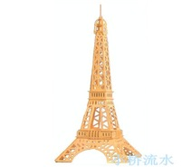 Wool futhermore model 3d puzzle wooden model